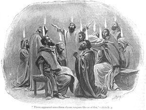 Христиане-праведники