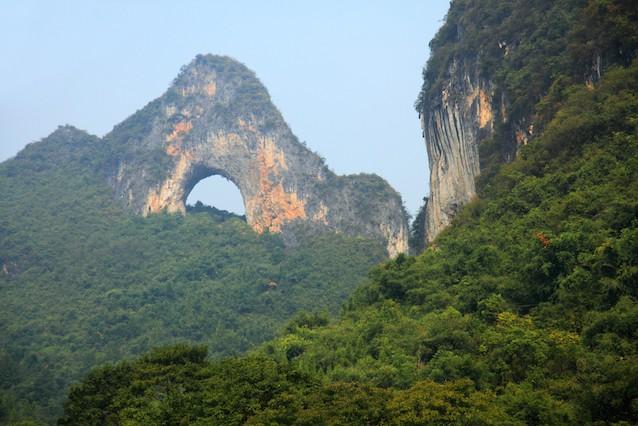 Лунный холм (Moon Hill), Китай