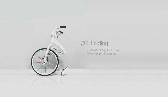 Электрический велосипед Gi Bike в сложенном состоянии