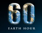 60-Earth-Hour - Час Земли