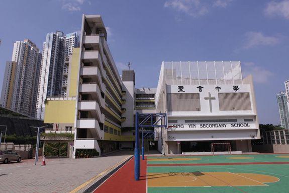 Самая зеленая школа в мире - малобюджетная школа в Гонконге. Facepla.net самые свежие новости экологии