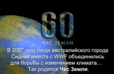 earth-hour-2010