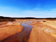 red-river-waters